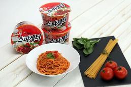 [이서우의 pick味] 농심 '스파게티 토마토', 5분만에 완성되는 진짜 파스타맛