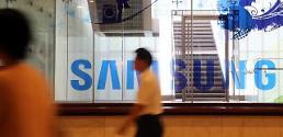 삼성·LG, 프리미엄 차별화·중저가 다변화로 스마트폰 사업 활로 모색