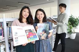 KT, '2018 KT 통합보고서' 발간...지속가능경영 성과‧전략 소개