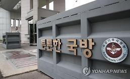 """북 매체 """"치 떨리는 범죄 흉계""""… 기무사 문건 맹비난"""