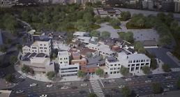 1000억원대 돈의문 박물관 소유권 놓고 서울시-종로구 다툼 장기화
