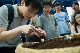 농진청, '미래 혁신산업' 탈바꿈한 농업 보여줄 '농업기술박람회' 개최