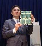 삼성전자, 5G 장비 적합인증 신청… 시장 선점 박차