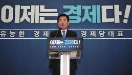 민주, 당권 경쟁 본격화…이번 주 '출마 러시'