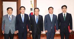 20대 국회 후반기 내일부터 '스타트'…인사청문회 '태풍의 눈'