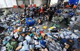 '물류강국' 중국, 상반기 택배량 급증...업계 경쟁도 치열