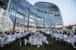 롯데카드, 화이트 드레스코드 파티 '디네앙블랑' 개최 기념 이벤트