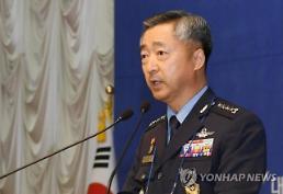 이왕근 공군참모총장, 영국·태국 방문 군사외교활동 펼친다