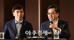 """김동연 """"최저임금 인상, 하반기 경제운용에 부담 우려"""""""