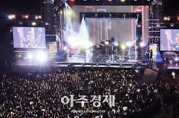 보령머드축제, 17일부터 K-POP과 실력파 가수 등의 화려한 야간 공연
