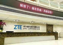 쇼크에서 회복 중인 ZTE…1조5천억 적자 만회할 수 있을까