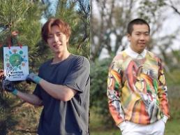 배우 박해진과 中 천재화가 필창욱 인연 눈길 특별한 그림 선물
