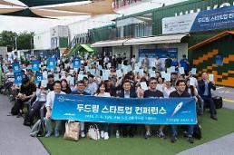 신한은행, 취업 준비 돕는 두드림 매치메이커스 시행