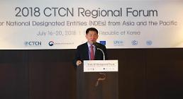 아시아-태평양 국가, 기후기술협력 위해 머리 맞댄다
