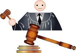 대법원, 성과수수료 받아도 회사 지휘 받으면 근로자…퇴직금 지급해라
