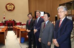 한국당, 법사·환노위원장 후보에 여상규·김학용