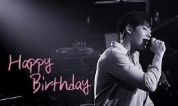 비인두암 투병 김우빈, 오늘(16일) 30번째 생일 아무일 없었다는 듯 돌아오길