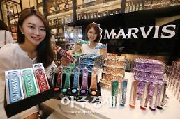 [포토] 치약계의 샤넬 마비스 치약, 신세계 백화점서 공식 판매