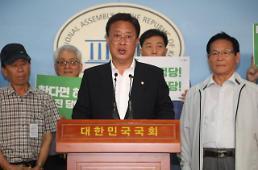 """유성엽, 평화당 대표 출마선언…""""야무진 간판될 것"""""""