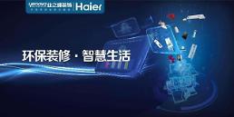 중국 100대 경공업 기업, 칭다오 기업 3곳 이름 올려