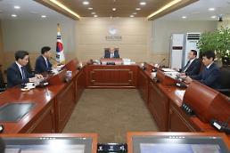 방통위, CCS충북방송 재허가 사전동의 거부