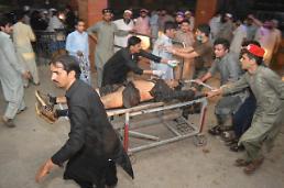 외교부 파키스탄 자살테러, 강력 규탄…반인륜적 행위 반드시 근절돼야