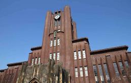 '우수한 일본대학' 옛말… 첨단기술 역량, 중국 대학에 밀려