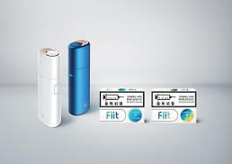 KT&G, 전자담배 '릴' 전국 편의점 판매처 2배로 늘린다