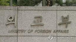 외교부 필리핀서 피격된 韓국민에 귀국서류 등 영사조력 제공