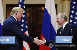 美 대통령이 만든 가장 부끄러운 장면..트럼프, 푸틴 회담에서 저자세 역풍