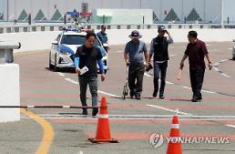 김해공항 사고 당시 제한속도(40㎞) 2배 이상인 93.9㎞…청와대 국민청원 강력처벌 요구 5만명