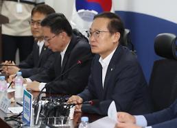 """홍영표 """"근로장려세제 확대 적극 검토해야"""""""