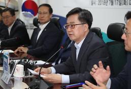 김동연, 근로장려세제 지원 확대…기초연금 인상 앞당겨