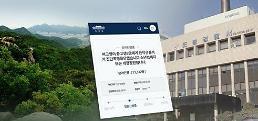관악산 집단폭행 10대 7명 구속…法 증거 인멸, 도주 염려 있어
