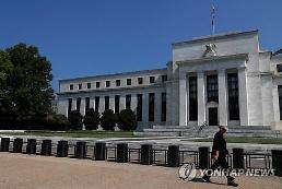 카시카리 Fed, 금리인상 중단해야…수익률 곡선의 경고 직시하라