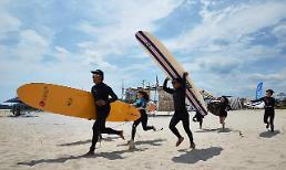 LGU+, '여름을 부탁해' 프로모션...동해 서핑 강습 제공