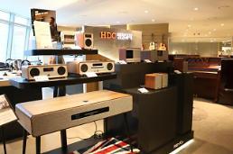 HDC영창, 가정용 오디오 전용 매장 오픈