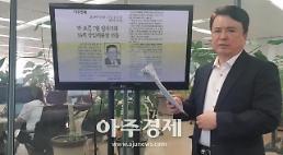 [곽영길의 조간브리핑] 7월 17일(화) 뉴스