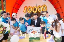 [의왕시]왕송호수 캠핑장, 개장 3개월만 이용객 1만 돌파