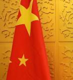 올들어 중국 내 기술 투자 축소