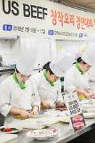 [포토] US Beef 창작요리 경연대회 개최