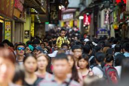[뉴스포커스] 중국이 주 4일 근무? 문제는 준비와 속도