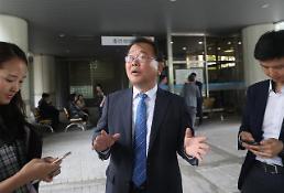 김부겸 불출마·송영길 내일 출마 선언…민주당 전대 대진표 윤곽