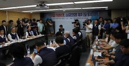 """소상공인연합회 """"생존권 보장 안 되면 조직적 투쟁"""""""