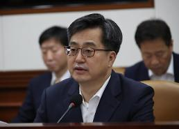 김동연 G20재무장관회의 참석…美‧中 재무장관 면담