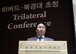 최태원 회장 동북아 정세 급변…기업도 조력자 역할