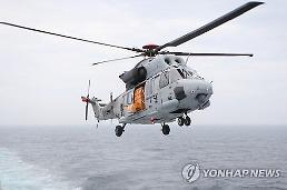포항서 해병대 1사단 소속 마린온 헬기 추락… 탑승자 5명 사망·1명 부상