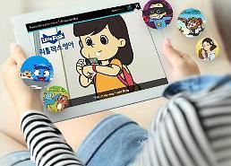 CJ ENM 오쇼핑부문, 온라인 영어학습 '리틀팍스' 선보여
