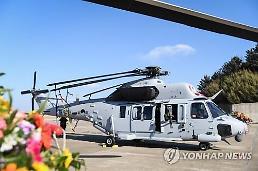 포항서 해병대 항공단 소속 마리온 헬기 추락… 5명 사망 1명 부상(종합)
