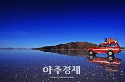 이수호 여행작가와 페루·볼리비아 여행 떠날까?